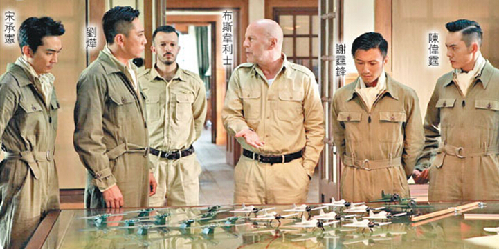 That Movie Bruce Willis Made in China– With Mel Gibson as ... Bruce Willis Cast
